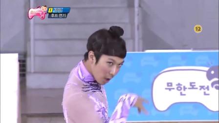 无限挑战:HAHA河东勋爆笑艺术体操,搞笑无下限