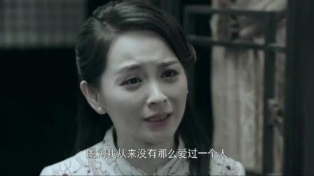 密查:武仲明没想到,蒋宝珍是自己人