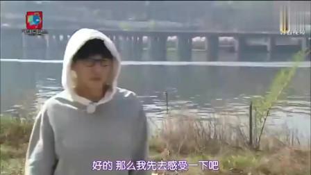 无限挑战:第二次骗刘在石坐直升机,以为是假的结果崩溃大叫