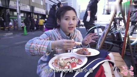 """密子君:大胃王24小时横扫日本东京街头,那些让胃""""炸裂""""的街头小吃!"""
