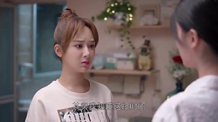 欢乐颂2:小邱终于认识到连日来的错误,她不该把情绪带给朋友的!