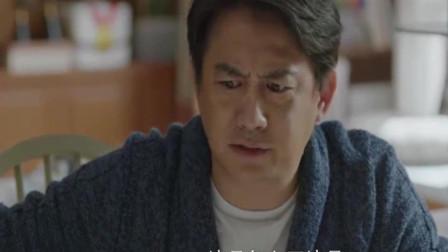 小欢喜:高考孩子压力大,还有人得抑郁症,方圆说出了真理啊!