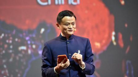 美高官问马云:中国超过美国会怎样?马云的回答令全场折服