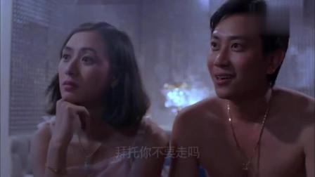 曾志伟带陈友去女朋友家,不料已经有人捷足先登了,演技爆棚啊