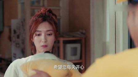 恋爱先生:才当上邻居就吵了起来,程大爷说罗玥不知道尊老爱幼!