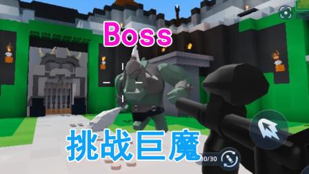 乐高无限:挑战这个不服气的巨魔BOSS 还在野外偶遇巨魔哥哥