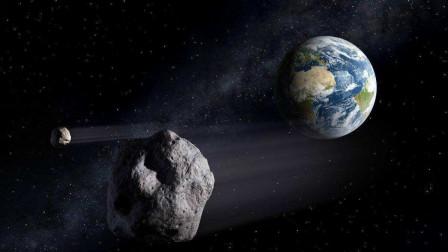 巨大小行星或对地球产生威胁?正在以4万公里时速前进,太危险