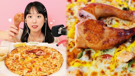 【iluliy】2只披萨鸡!扇贝虾奶酪披萨Realsound Mukbang※意外..[伊卢利](2019年8月7日22时35分)