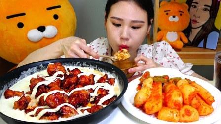 【卡妹】用勺子吃炸鸡奶油的鸡奶酪奶油加上巴黎炸鸡吃播Mukbang(2019年8月14日21时16分)