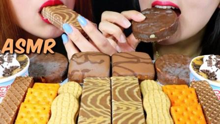 【kim&liz】花生酱冰激凌、圣代、巧克力薄饼、曲奇Kim&Liz(2019年8月20日22时31分)