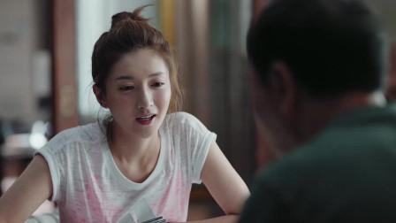 恋爱先生:罗玥到程大爷家,主动给他做饭吃!