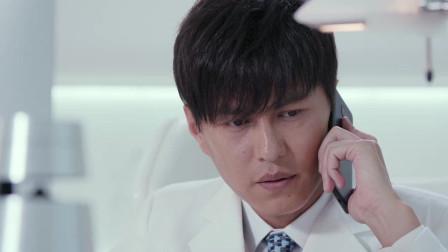 恋爱先生:罗玥给程皓打电话,知道了顾遥是宋宁宇的妻子!