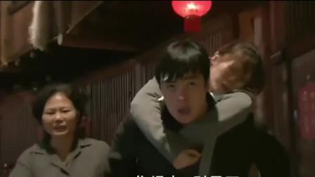 野鸭子2:杨顺为了娜娜,大半夜开车赶往县城的医院,非常着急