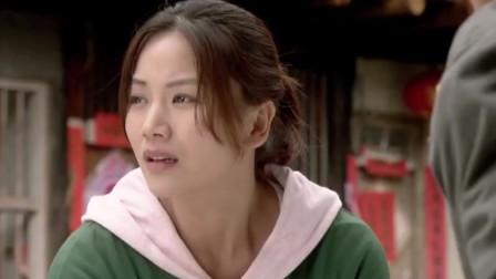 野鸭子2:主任对娜娜是真的好,还送给她一个小摇床