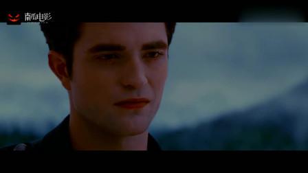 暮光之城:小女孩手摸阿罗的脸,下一秒他睁大眼睛一脸不可思议