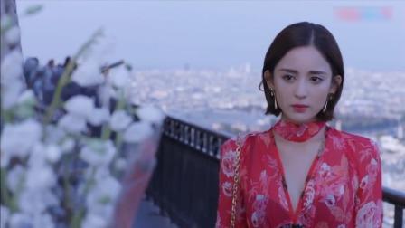 大结局:忆恩法国偶遇尹唯和墨许,铁塔上浪漫邂逅陆准,终在一起