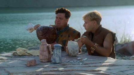 原始人把恐龙当宠物,饿了就吃恐龙蛋,把不听话的直接做成烤肉