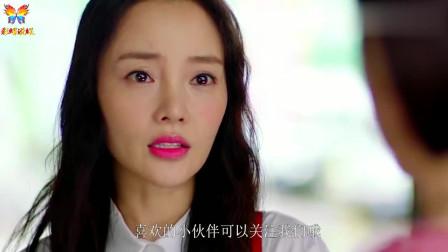 李小璐新剧《读心》开播,男主角居然是他,还是贾乃亮公司投拍