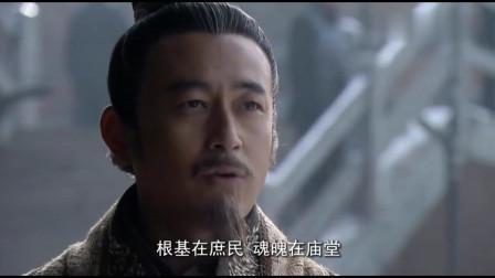 大秦帝国:国力到底指的什么,是军力?商鞅说出了国力的根本!