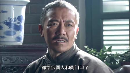 """闯关东:这世上能够让""""震三江""""下跪的,也只有大佬朱开山了!"""