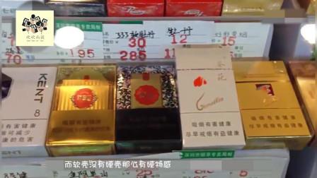 都说软中华硬玉溪,你知道香烟为啥要分软包和硬包吗?