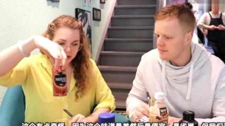 老外品尝评价中国咖啡,雀巢让他们无奈了?