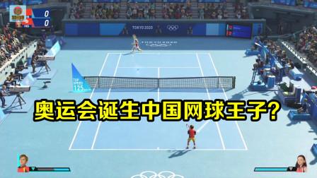 代表中国队参加奥运会,新一代网球王子诞生了?