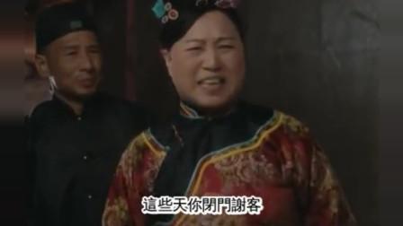 雍正王朝:隆中堂大公子愿出五千两银子为名女苏舜卿梳弄,知何意否