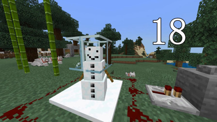 明月庄主基岩版我的世界生存18蹦迪的雪人,自动刷雪机!游戏真好玩