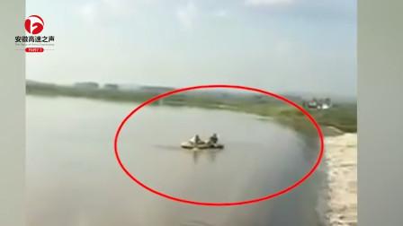 洪水来了,2男子在泄洪水域捕鱼:被急流冲走掀翻皮筏