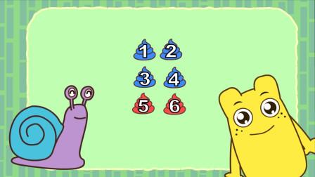 咕力咕力-七色便便 一起和咕力学习认识数字