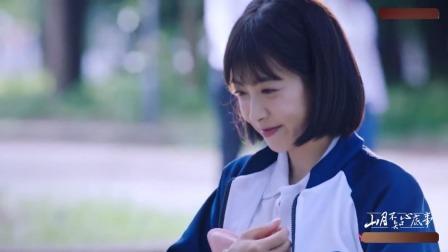 宋茜新剧太清纯!穿高中校服秒变十几岁少女,根本看不出三十多了