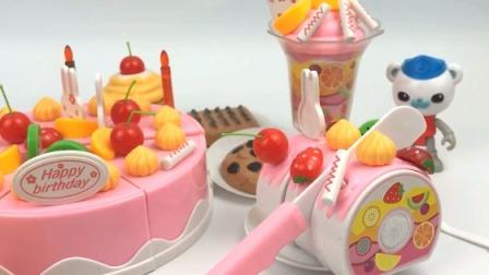 米妮玩具系列 巴克队长和呱唧分享DYI水果蛋糕 邀请小朋友们