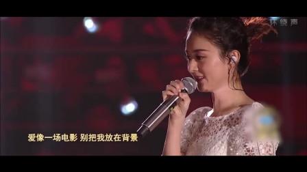 天!赵丽颖又火了,与他对唱如此肉麻的情歌,冯绍峰该吃醋了