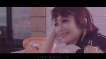 没想到吴昕才是高手,翻唱2019最火的歌不输原唱,成功逆袭