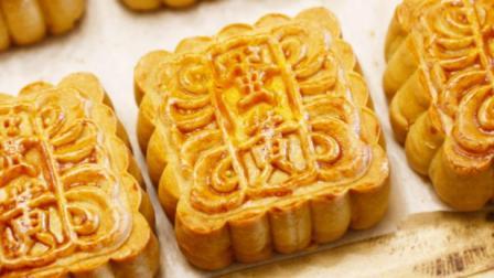 """中秋节马上到,李姐教你""""蛋黄莲蓉月饼""""做法,买的可贵了!"""
