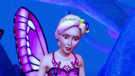 芭比之蝴蝶仙子 怎样才能拿出枕头贝壳又不打扰迷你人鱼休息呢?仙子有个妙招