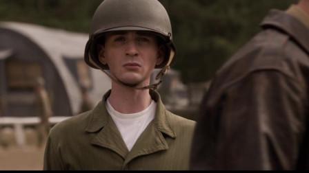美国队长1讲述一个弱小却有一个当兵的梦后又被基因改造成为特种兵