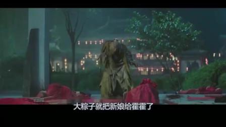 国产片《镇魂法师》之万剑归宗对阵抓鬼老道, 粽子都看不下去了
