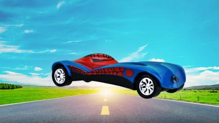 汽车玩具屋 学习认识 概念车 环卫清洁车等交通工具
