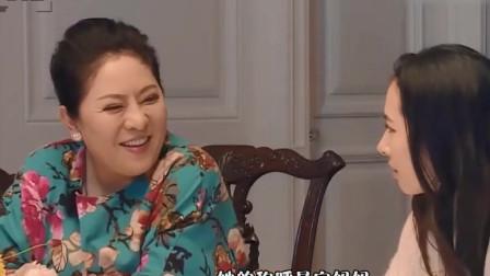 有人注意到郭碧婷对向太的称呼吗,没结婚之前这么叫很合适