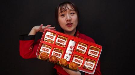 老字号杏花楼再创新!与可口可乐联名,4种口味月饼吃到嗨