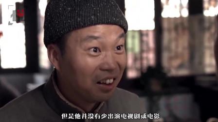 王迅能火起来不止是因为黄渤,他自己也是有背景的!