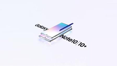 三星Galaxy中国新品发布会直播 三星Galaxy Note 10系列新品发布,拍照神器为你注入灵感源泉!