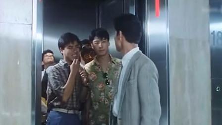 香港经典喜剧片,片中大咖众多,当年黎明青涩帅气又搞笑!