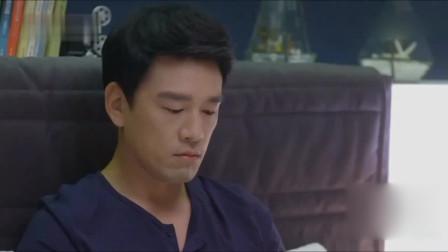 拉拉接到妈妈发来的消息,王伟听到后差手里的书遭殃了!