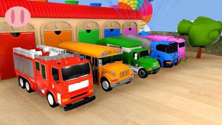 超有趣!消防车、工程车、卡车竟然掉进了水里?为何水变色了?儿童玩具游戏故事