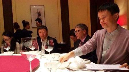 马云请世界首富比尔盖茨吃饭,一共花了多少钱?到底吃了些什么?