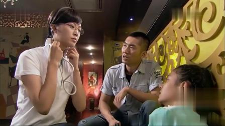 特警力量:为救特警女儿,陶静化身美女医生潜入,竟被歹徒看上了