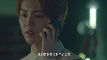 无法拥抱的你:辛巴想用吸血鬼来帮他除掉姜志浩,太天真了吧?